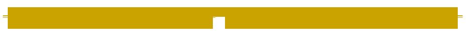 Schottischer Lachsabscheider mit rotem Etikett